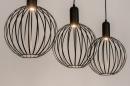 Hanglamp 74368: industrie, look, modern, metaal #5