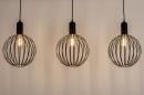 Hanglamp 74368: industrie, look, modern, metaal #7