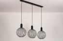 Hanglamp 74368: industrie, look, modern, metaal #9