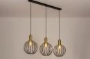 Hanglamp 74369: landelijk, rustiek, modern, eigentijds klassiek #2
