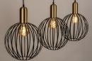 Hanglamp 74369: landelijk, rustiek, modern, eigentijds klassiek #5