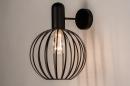 Wandlamp 74370: industrie, look, landelijk, rustiek #4