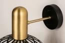 Wandlamp 74371: landelijk, rustiek, modern, eigentijds klassiek #10