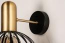 Wandlamp 74371: landelijk, rustiek, modern, eigentijds klassiek #9