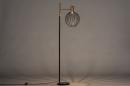 Vloerlamp 74373: landelijk, rustiek, modern, eigentijds klassiek #3