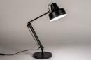 Lampe de chevet 74384: rural rustique, retro, acier, noir #3