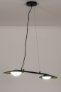 Hanglamp 74387: design, modern, glas, wit opaalglas #2