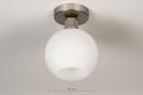 Deckenleuchte 74392: modern, Retro, Glas, mit Opalglas #7