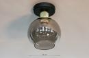 Plafondlamp 74395: modern, retro, eigentijds klassiek, art deco #1