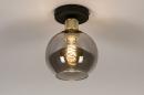 Plafondlamp 74395: modern, retro, eigentijds klassiek, art deco #4