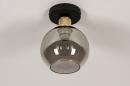 Plafondlamp 74395: modern, retro, eigentijds klassiek, art deco #5