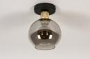 Plafondlamp 74395: modern, retro, eigentijds klassiek, art deco #6