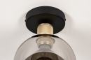Plafondlamp 74395: modern, retro, eigentijds klassiek, art deco #9