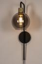 Wandlamp 74397: modern, retro, eigentijds klassiek, art deco #2