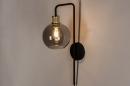 Wandlamp 74397: modern, retro, eigentijds klassiek, art deco #3