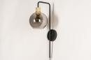 Wandlamp 74397: modern, retro, eigentijds klassiek, art deco #5