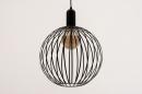 Hanglamp 74430: landelijk, rustiek, modern, eigentijds klassiek #1