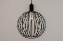 Hanglamp 74430: landelijk, rustiek, modern, eigentijds klassiek #8