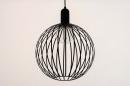 Hanglamp 74430: landelijk, rustiek, modern, eigentijds klassiek #9