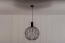 Hanglamp 74431: landelijk, rustiek, modern, eigentijds klassiek #3