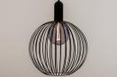 Hanglamp 74431: landelijk, rustiek, modern, eigentijds klassiek #4