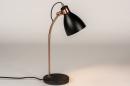 Tafellamp 74459: industrie, look, landelijk, rustiek #2