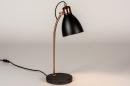 Tafellamp 74459: industrie, look, landelijk, rustiek #3