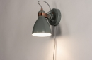 Wandlamp 74460: landelijk, rustiek, modern, retro #2