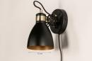 Wandlamp 74461: industrie, look, landelijk, rustiek #1