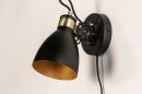 Wandlamp 74461: industrie, look, landelijk, rustiek #5