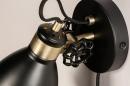 Wandlamp 74461: industrie, look, landelijk, rustiek #6