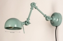 Wandlamp 74471: landelijk, rustiek, modern, retro #1