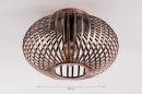 Plafondlamp 74497: landelijk, rustiek, modern, eigentijds klassiek #1