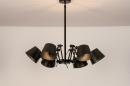 Hanglamp 74523: industrie, look, design, modern #1