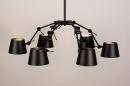 Hanglamp 74523: industrie, look, design, modern #4