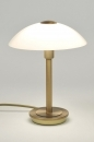 table_lamp-84179-classical-rusty_brown_bronze-bronze_rust-bronze-glass-frosted_glass-round
