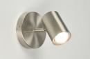 spotlight-84205-modern-steel_stainless_steel-round