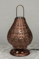 tafellamp 10437 klassiek eigentijds klassiek landelijk rustiek koper roodkoper metaal rond