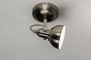 wandlamp 10442 landelijk rustiek retro eigentijds klassiek staal rvs metaal staalgrijs rond