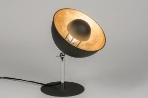 tafellamp 11503 modern retro goud zwart mat aluminium rond