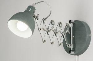 wandlamp 11514 modern retro industrie look stoer raw betongrijs metaal