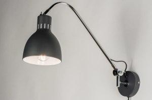 wandlamp 11542 modern retro metaal antraciet donkergrijs chroom