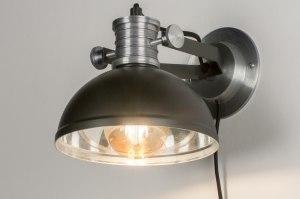 wandlamp 11619 modern industrie look stoer raw antraciet donkergrijs zwart mat aluminium metaal