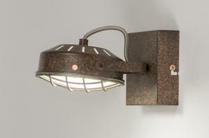 plafondlamp 11694 industrie look landelijk rustiek modern metaal roest bruin brons