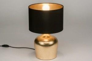Tischleuchte 11750 modern zeitgemaess klassisch Stoff schwarz Gold