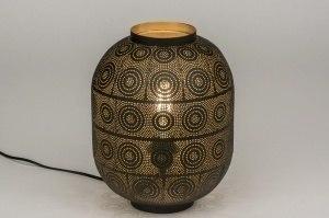 tafellamp 11862 landelijk rustiek modern eigentijds klassiek metaal zwart mat goud