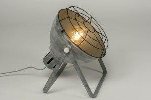 vloerlamp-11960-modern-landelijk-rustiek-industrie-look-stoer-raw-betongrijs-grijs-metaal-staal_rvs-rond