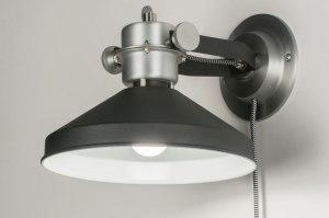 wandlamp 12022 modern industrie look stoer raw aluminium antraciet donkergrijs zwart mat aluminium metaal rond