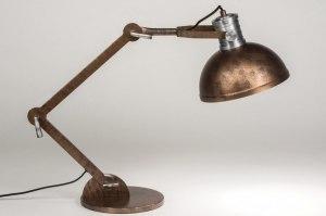 tafellamp 12023 modern industrie look roest bruin brons roodkoper metaal