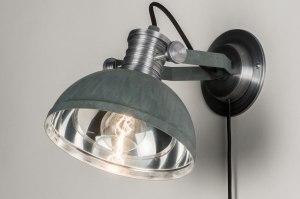 wandlamp 12030 modern industrie look stoer raw betongrijs grijs aluminium metaal rond